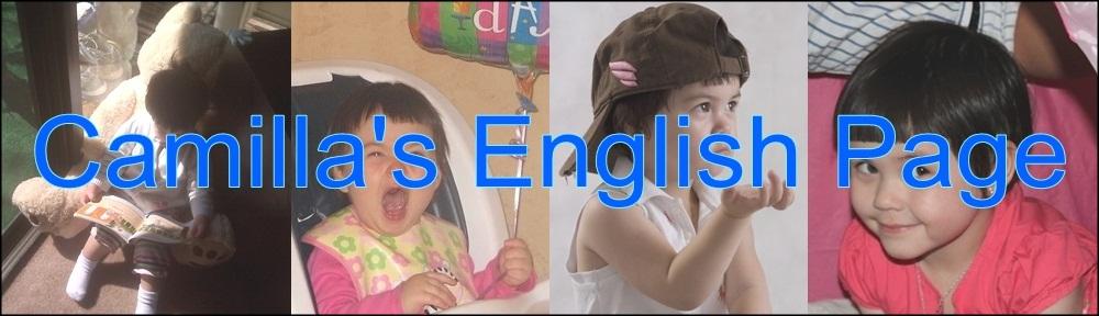 Camilla's English Page